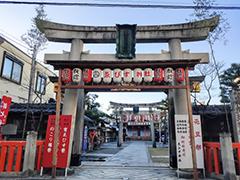 日本三大えびすのひとつ